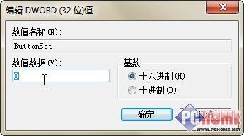 更换Windows7登录界面文字和按钮 Win 系统 系统教程图片